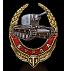 MedalBurda.png